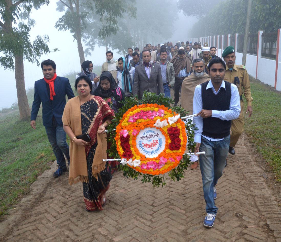 প্রভাত ফেরি, শহিদ বুদ্ধিজিবী দিবস, ১৪ ডিসেম্বর ২০১৫